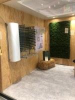 Bioökonomie auf der Grünen Woche 2020 in Berlin